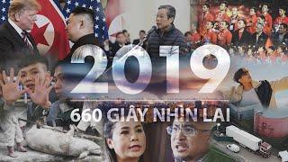 660 GIÂY NHÌN LẠI 2019   VTV24