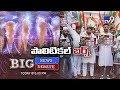 Big News Big Debate- Political burn over sunburn- TV9 Rajinikanth