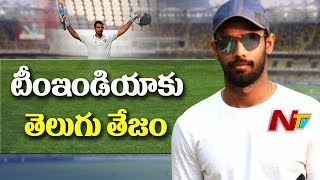 Telugu Cricketer Hanuma Vihari in Team India For Last Two ..