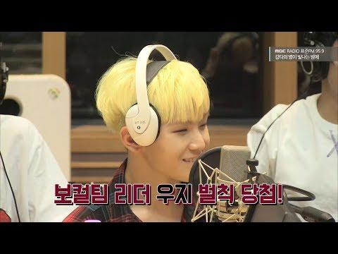 Waiting room of terror SEVENTEEN Woozi&SeungKwan, 세븐틴 승관&우지 편 [별이 빛나는 밤에] 20170531