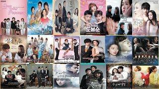 Greates Hits Ost Korean Drama 2017 - The Best Of Sountrack Korean Drama