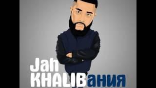 Jah Khalib-Ti slovno celaya vselennaya