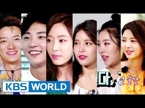 Entertainment Weekly   연예가중계 - Yoon Siyoon, MAMAMOO, Uhm Hyeongyeong [ENG/2016.06.19]