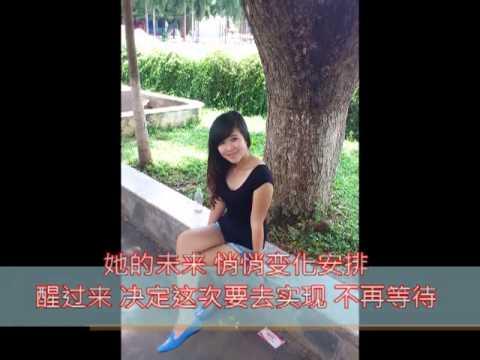 劉子千 那個女孩