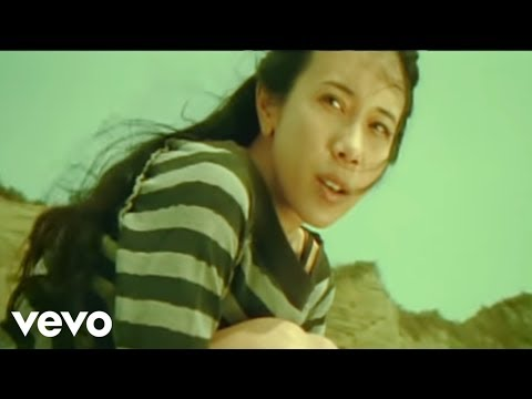 Karen Mok - Ru Guo Mei You Ni