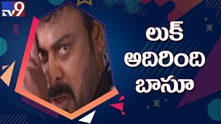 This movie gives sleepless nights to Chiranjeevi..!..