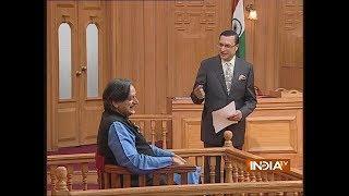 Shashi Tharoor in Aap ki Adalat: Here's what he said on Im..