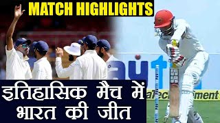 India beats Afghanistan by inning and 262 runs, Match High..