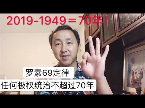 未來十幾天有大事發生!香港獨立?G20峰會?623凱道遊行?或者更大的事情?