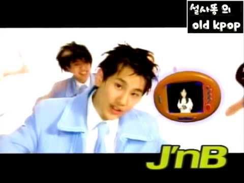 자니버니 - 프리마돈나 (MV) (1999)