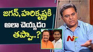 KTR About Attack On YS Janan And Harikrishna Demise..