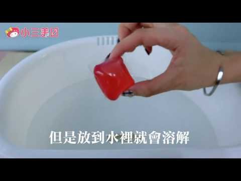 【小三美日】★一顆就能洗整籃衣服★日本P&G~ 3D洗衣膠球補充包/盒裝