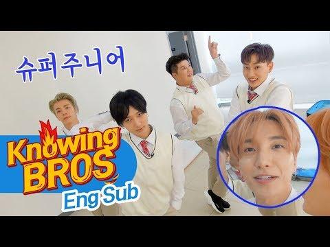 [형.친.소] 예능 만렙 '슈퍼주니어(Super Junior)' 형님 학교 입-학★