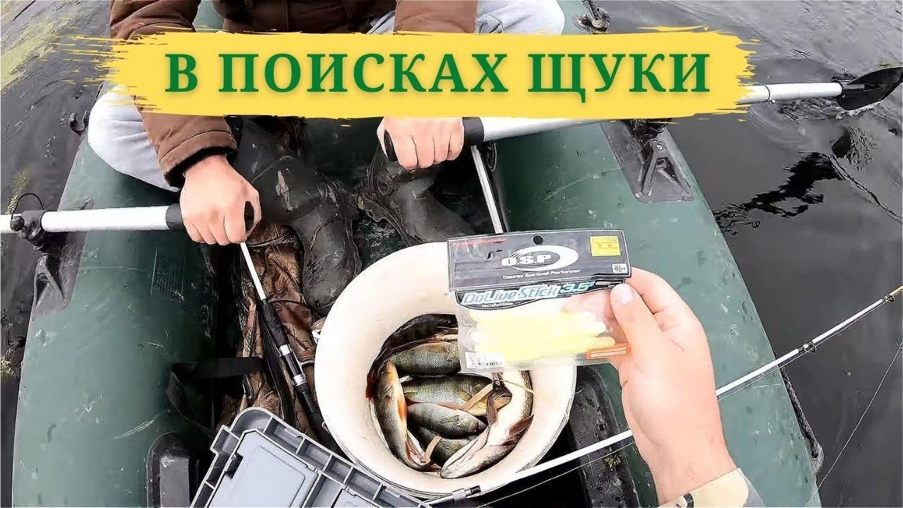 Отчёт о рыбалке ишим