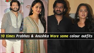 10 times Prabhas & Anushka shetty wore same colour out..