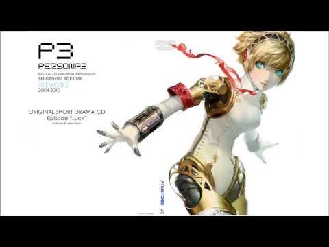 Persona 3 Characters Persona 3 Short Drama cd
