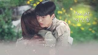 《ไทยซับ》 Lee Chan Dong (이찬동) - Tonight (Search: WWW OST) #theppyng
