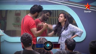 Bigg Boss 4 Telugu promo: Heated argument between Lasya an..