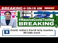 COVID Update : Testing Capacity Goes Up From 1 to 10 Cr | Positivity Rate At 7.54% | NewsX  - 01:22 min - News - Video