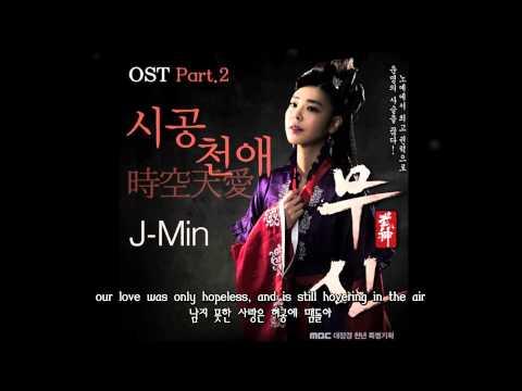 [ENG Sub] J-Min - 時空天愛 (