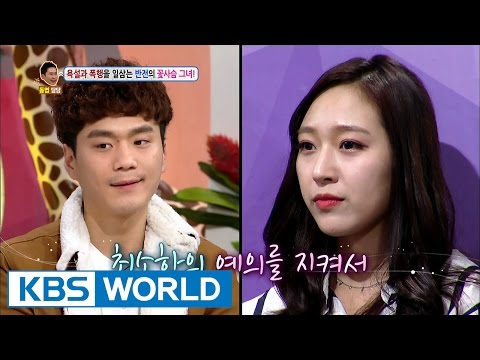 A beautiful deer violently hits a person [Hello Counselor / 2017.02.27]