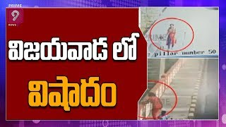 Woman attempts suicide by jumping into Krishna river in Vi..