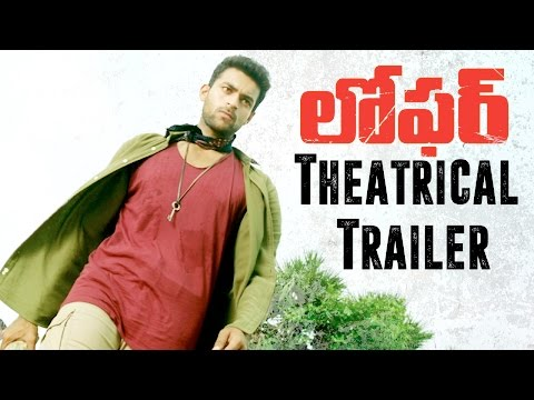 Loafer-Movie-Theatrical-Trailer