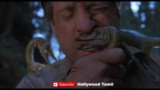 [தமிழ்] Jurassic Park-2(1997) Little Dinosaurs Attack | Super Scene | HD 720p