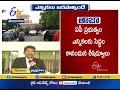 SC Gives Clean Verdict On Panchayat Elections | HC Lawyer Lakshmi Narayana Interview