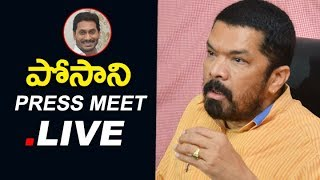 Press Meet: Posani Comments On Pawan Kalyan, Chandrababu ..