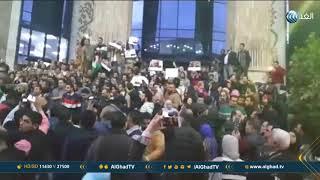 وقفة أمام نقابة الصحفيين في مصر احتجاجا على قرار ترامب نقل السفارة ...
