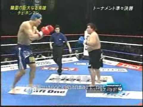 DREAM 11 Hong Man Choi vs Ikuhisa Minowa part 2