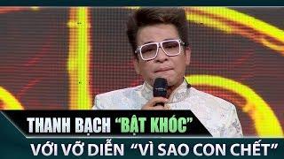 Thúy Loan – Đông Dương khiến MC Thanh Bạch bật khóc vì xúc động