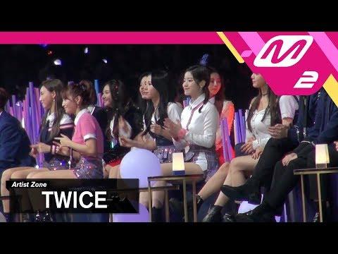 (미공개) [2017MAMA x M2] 트와이스 Reaction to 지코's Performance