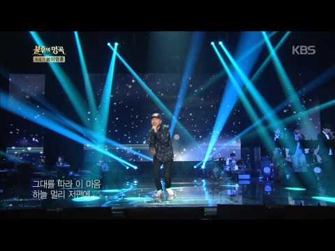 [HIT] 불후의 명곡2-문명진, `세월 가면` 호소력 짙은 보이스 '감동'.20150214