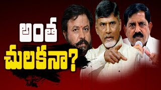 TDP Leaders Controversial Comments On Dalits   Sakshi Magazine Story - Watch Exclusive