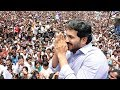 Watch: YS Jagan launches Padayatra from Idupulapaya