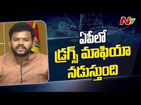 Rammohan Naidu sensational comments on CM Jagan