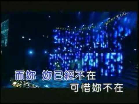 蕭敬騰 多希望妳在 KTV