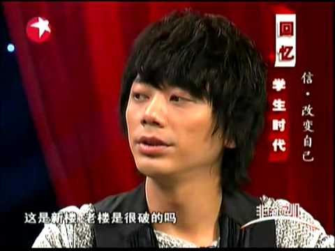 20081129 非常記憶-信(蘇見信)專訪
