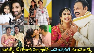 Tollywood Celebrities share emotional moments on daughters..