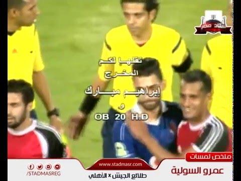 ملخص لمسات عمروالسولية في أول مباراة له مع النادي الأهلي