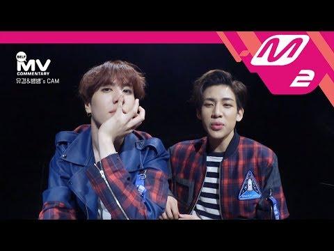 [MV Commentary BEHIND CUT] GOT7(갓세븐) - Fly 뮤비코멘터리 비하인드컷
