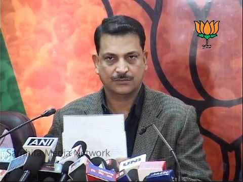 Karnataka Governor: Sh. Rajeev Pratap Rudy: 22.01.2011