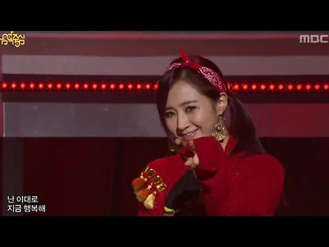 Girls' Generation - I Got A Boy, 소녀시대 - 아이 갓 어 보이, Music Core 20130119