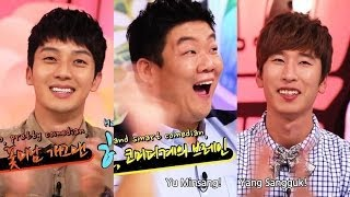 Hello Counselor Ep.141