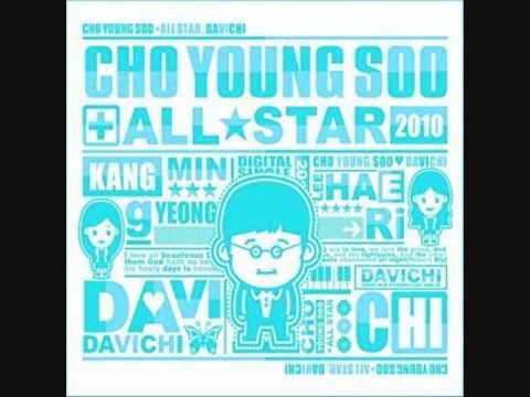 Davichi 난 너에게 - Cho Young Soo All Star