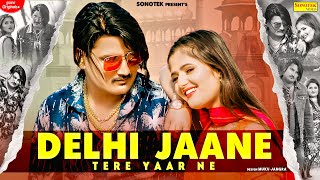 Delhi Jaane Tere Yaar Ne – Amit Saini Rohtakiya Video HD