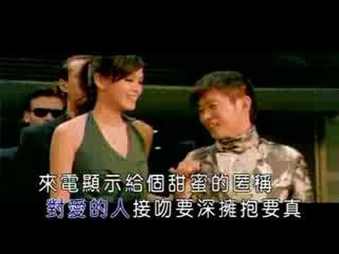 周杰倫-陽光宅男