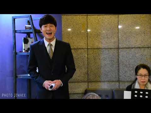 170103 뮤지컬 팬레터 미니음악회 :: 김종구 해진 :: 내가죽었을때 (피아노 김길려 음악감독)